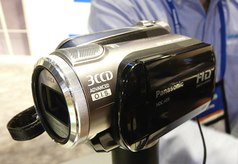 Panasonic HD 3CCD camcorders